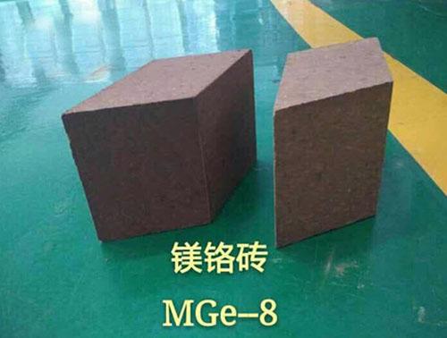 Magnesia chrome brick