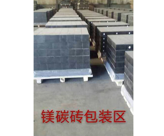Magnesia carbon brick packing area
