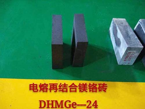 Fused semi-recombined magnesia-chrome brick