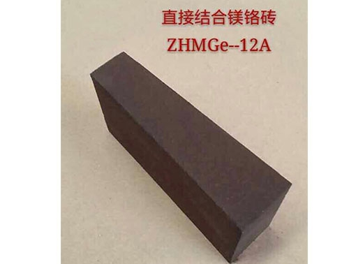 Direct bonded magnesia chrome brick