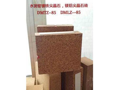 Magnesium-iron, magnesium-aluminum spinel bricks