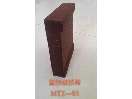 Magnesium iron thermal storage brick