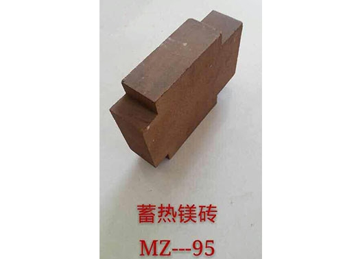 Thermal storage magnesium brick