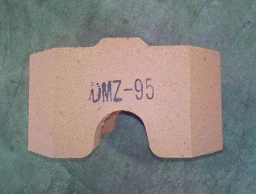 Magnesia brick MgO95 (tubular)