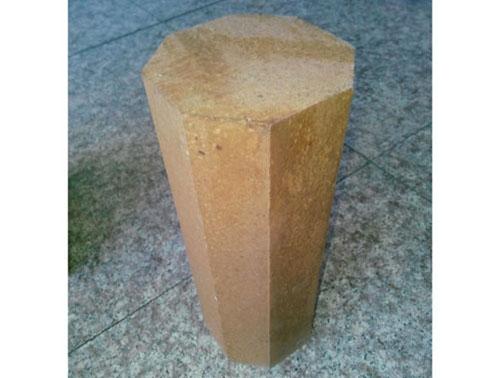 Magnesium brick